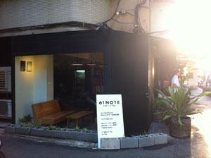 61NOTE,台北,雑貨,カフェ,日本,月光荘,ツバメノート,うすはりグラス,かみの工作所,TEMBRA