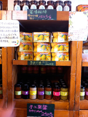 陳記百果園,フルーツ,フルーツパーラー,台湾,ジャム,お土産,おみやげ