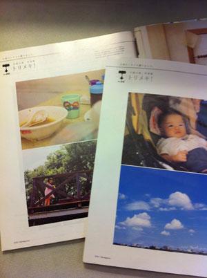 未来ちゃん,川島小鳥,台中,台湾,写真,オズマガジン