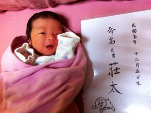 台安病院,妊娠,出産,無痛分娩