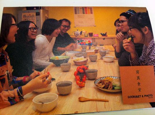 若手クリエイター,風景好,寫真食堂,ワークショップ,アート,台湾,台北