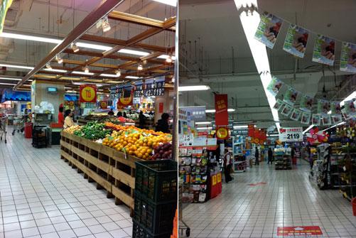 RT-MART 中崙店